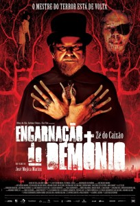 Encarnao do Demnio (aka: Embodiment of Evil)